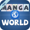 Manga World – Best Manga Reader