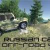 Russian cars: Off-road 4×4